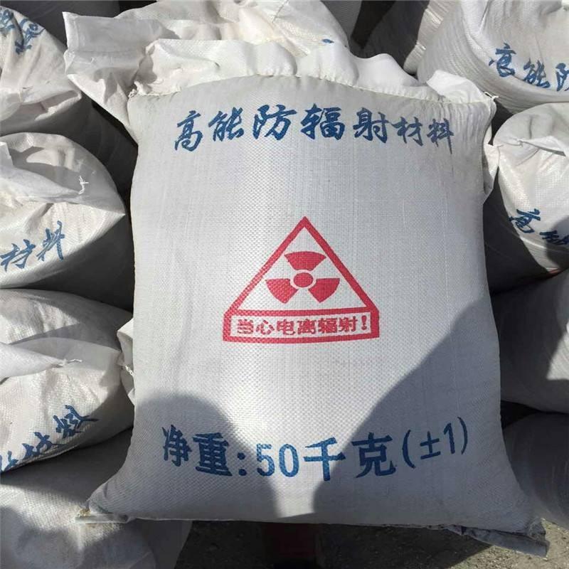 硫酸钡防辐射的原理_日本防辐射贴原理