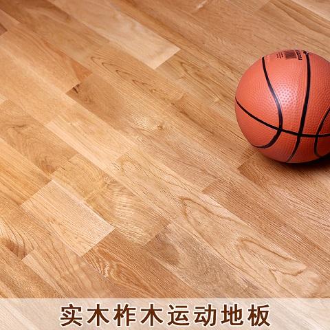 广东运动木地板_东莞市立美防静电地板有限公司 - 商
