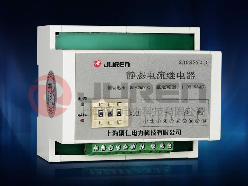 常用的電流繼電器型號 烏蘭察布三菱總閘AE6300