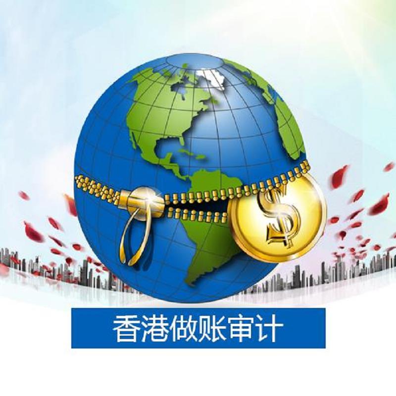 香港泉州做账审计钱/香港泉州做账审计_深cad图纸绘制圆弧图片
