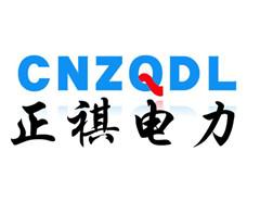 浙江正祺电力科技有限公司Logo