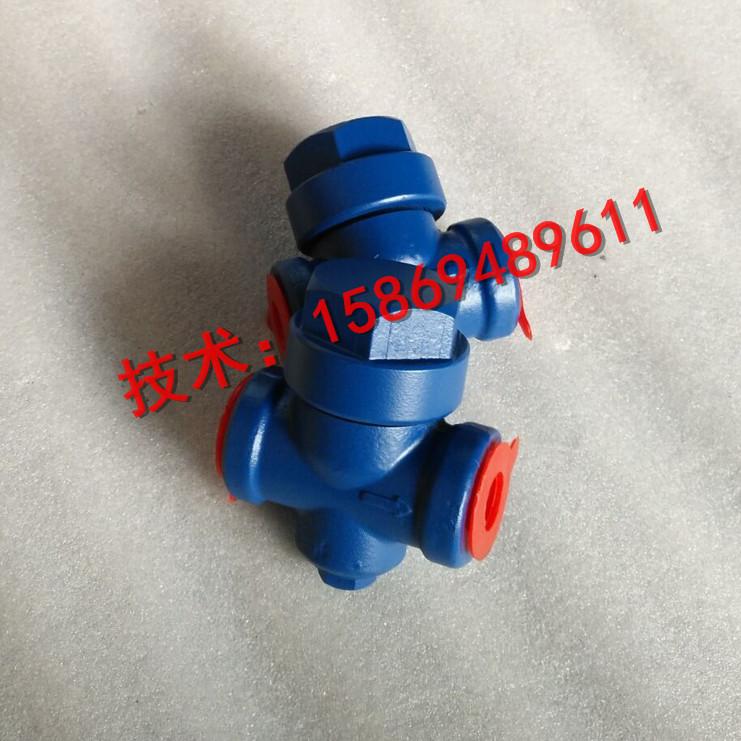 戈德cs19h热动力圆盘式小排量蒸汽疏水阀图片