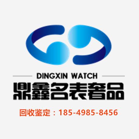 南京手表回收Logo