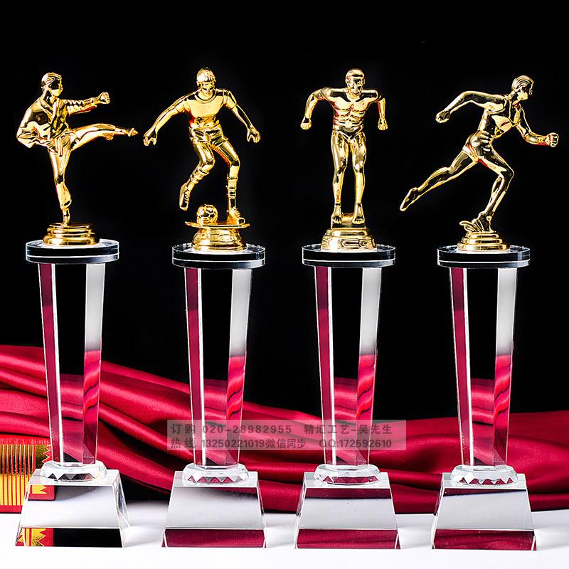 竞技技能比赛奖杯制作,举重比赛冠军奖杯奖牌,k歌大赛