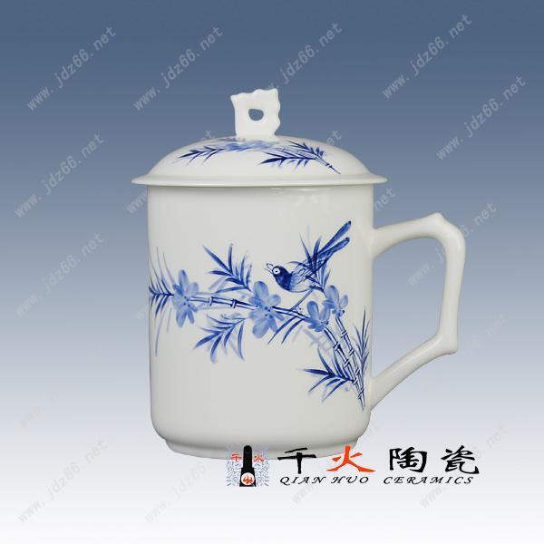 江西景德镇陶瓷茶杯厂家 陶瓷单杯定做图片
