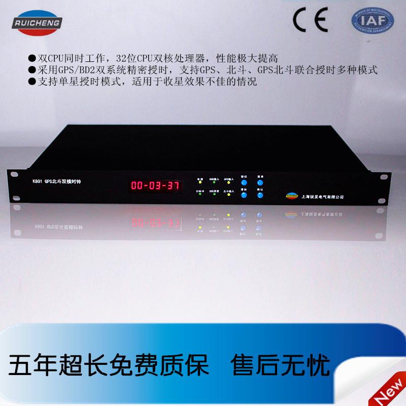 NTP衛星校時服務器