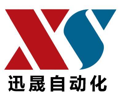 厦门市迅晟自动化有限公司Logo