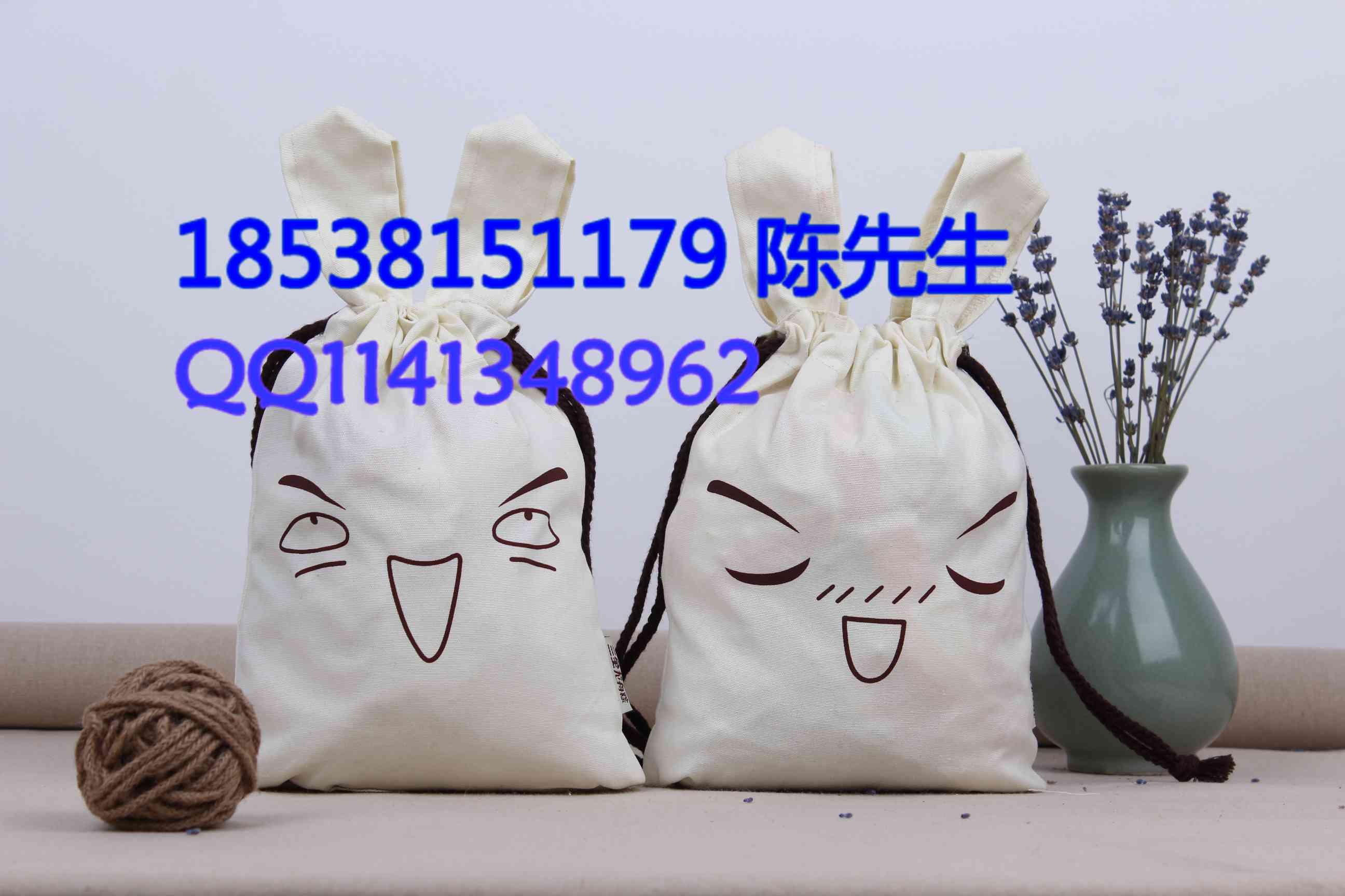 新闻:黑豆袋定做香菇袋