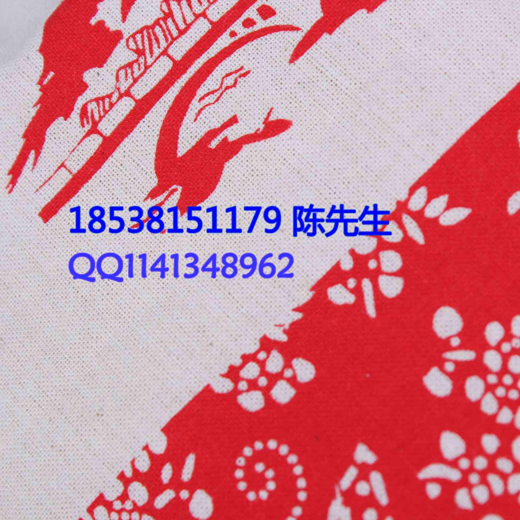 新闻:杂物袋帆布大禹农庄土特产束口背袋图片