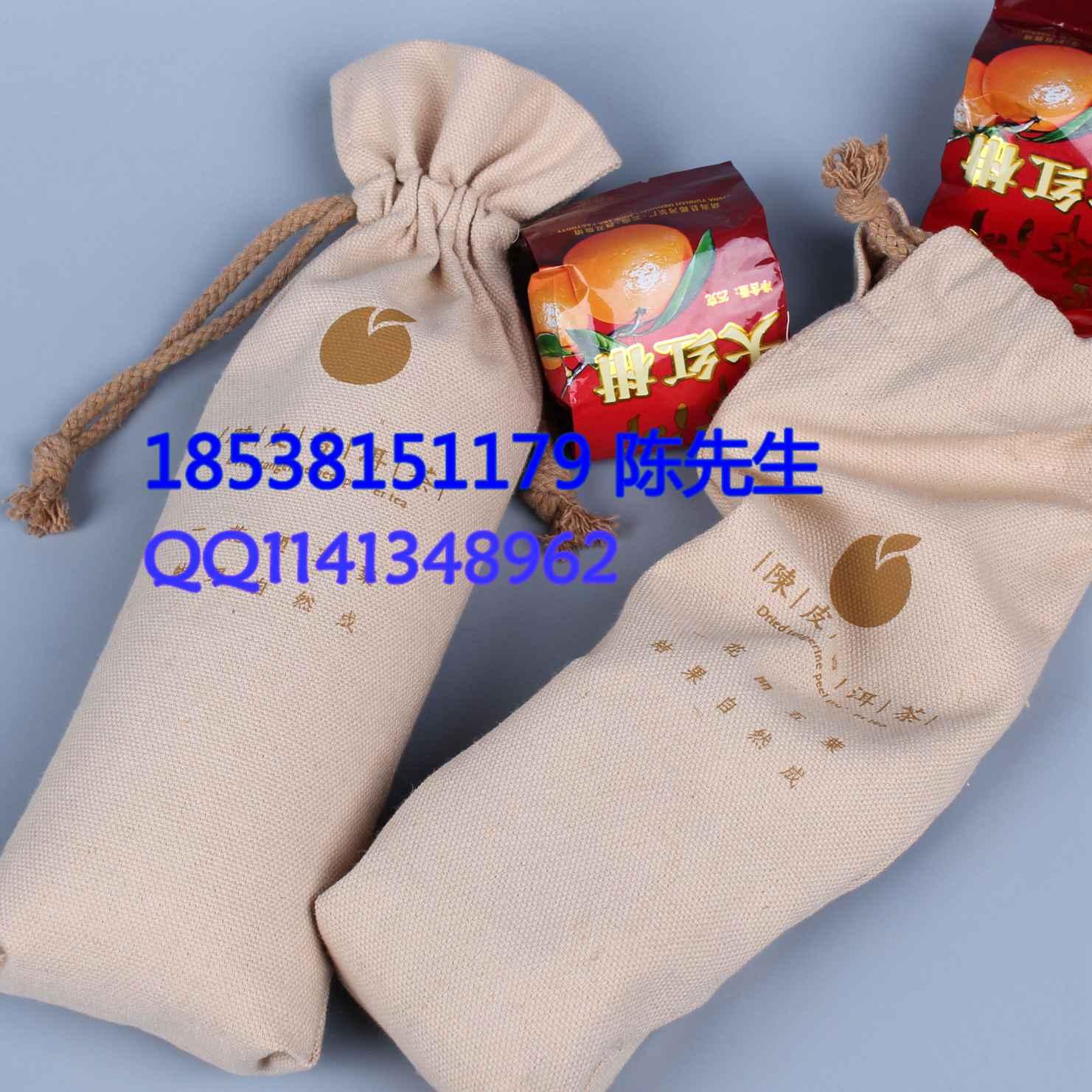 http://file03.sg560.com/upimg01/2017/06/923101/Title/2003186684498164923101.jpg