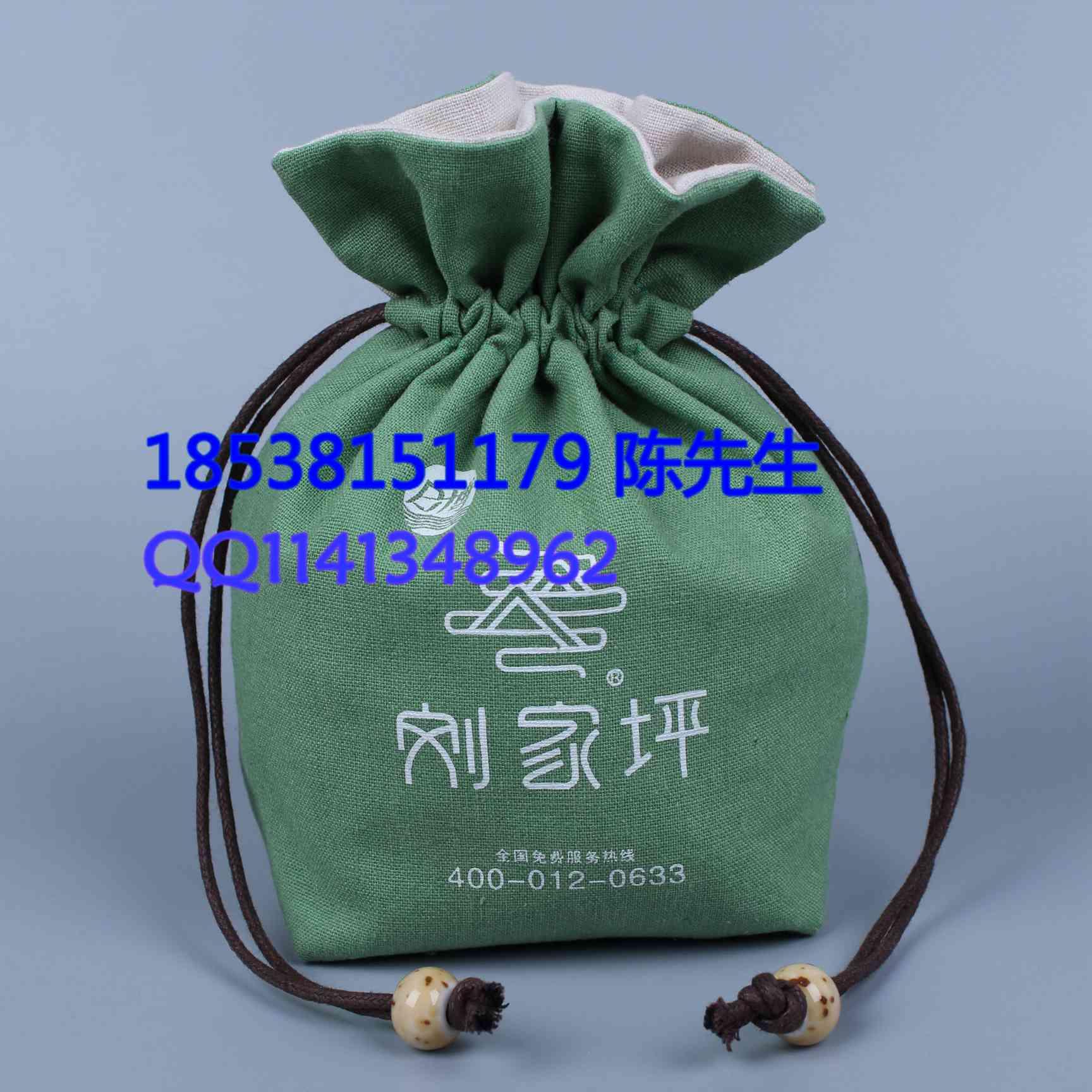 新闻:阿玛尼购物袋绒布礼品袋