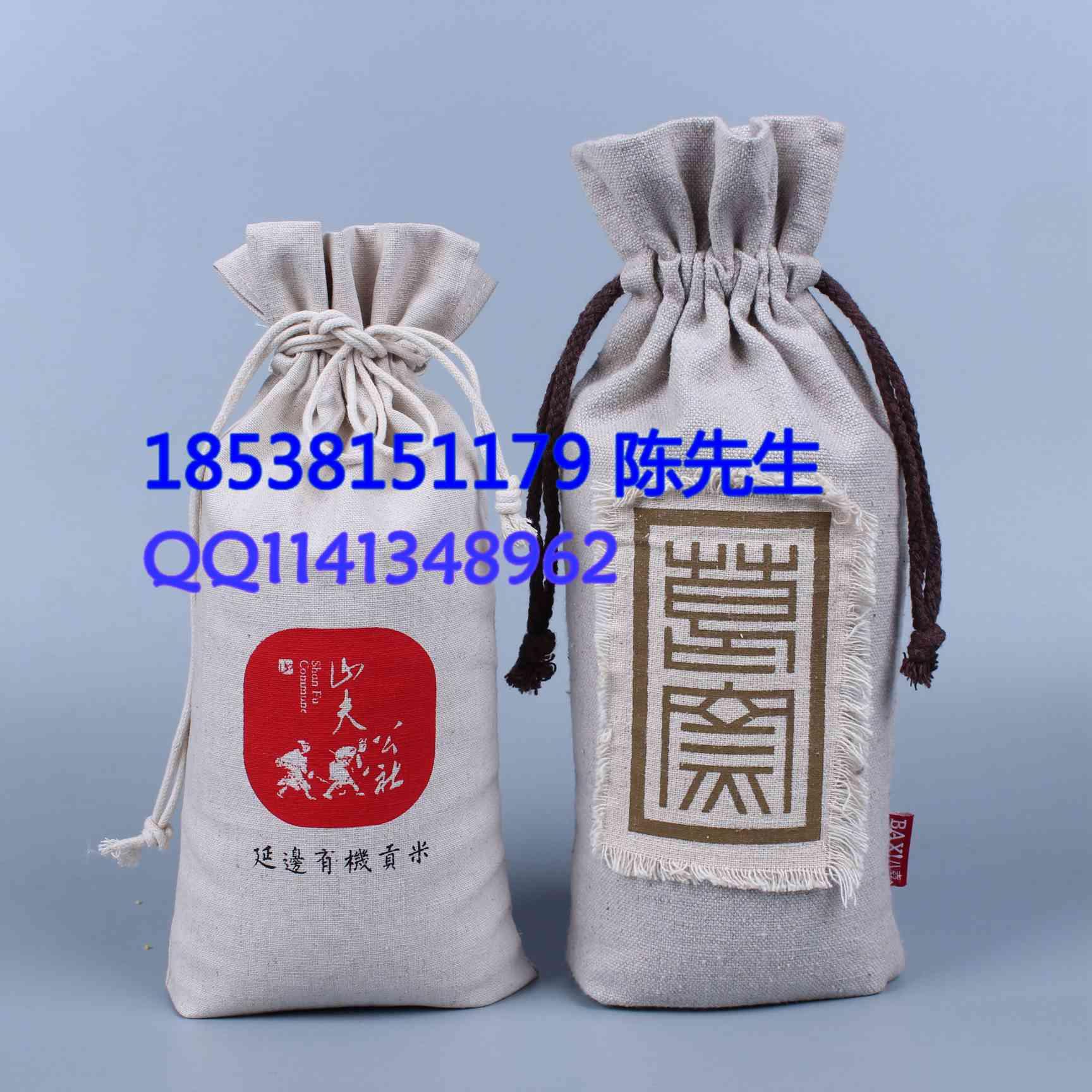 新闻:购物袋生产山药袋定做火腿肠宣传袋图片