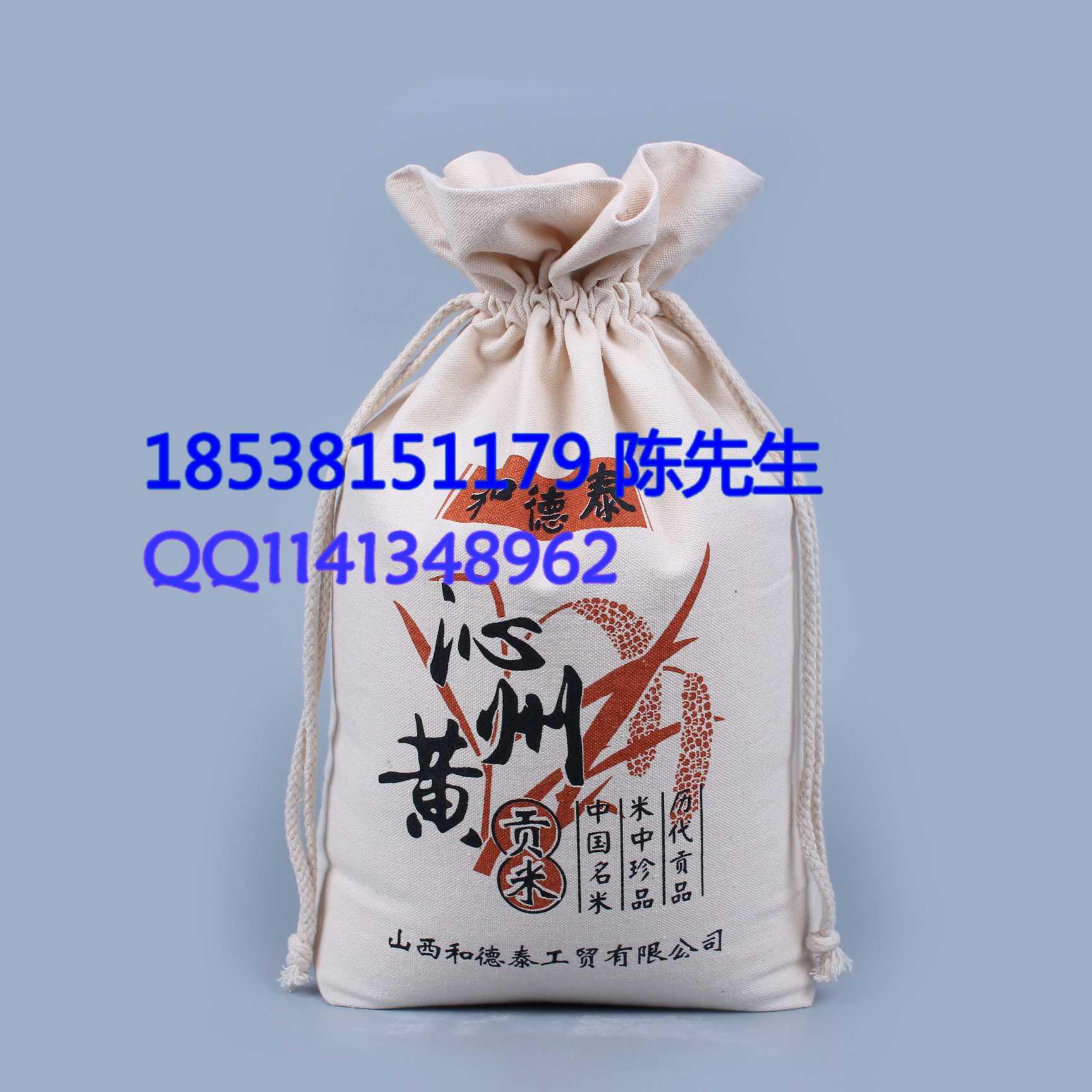 新闻:礼品袋手工茶艺布袋图片