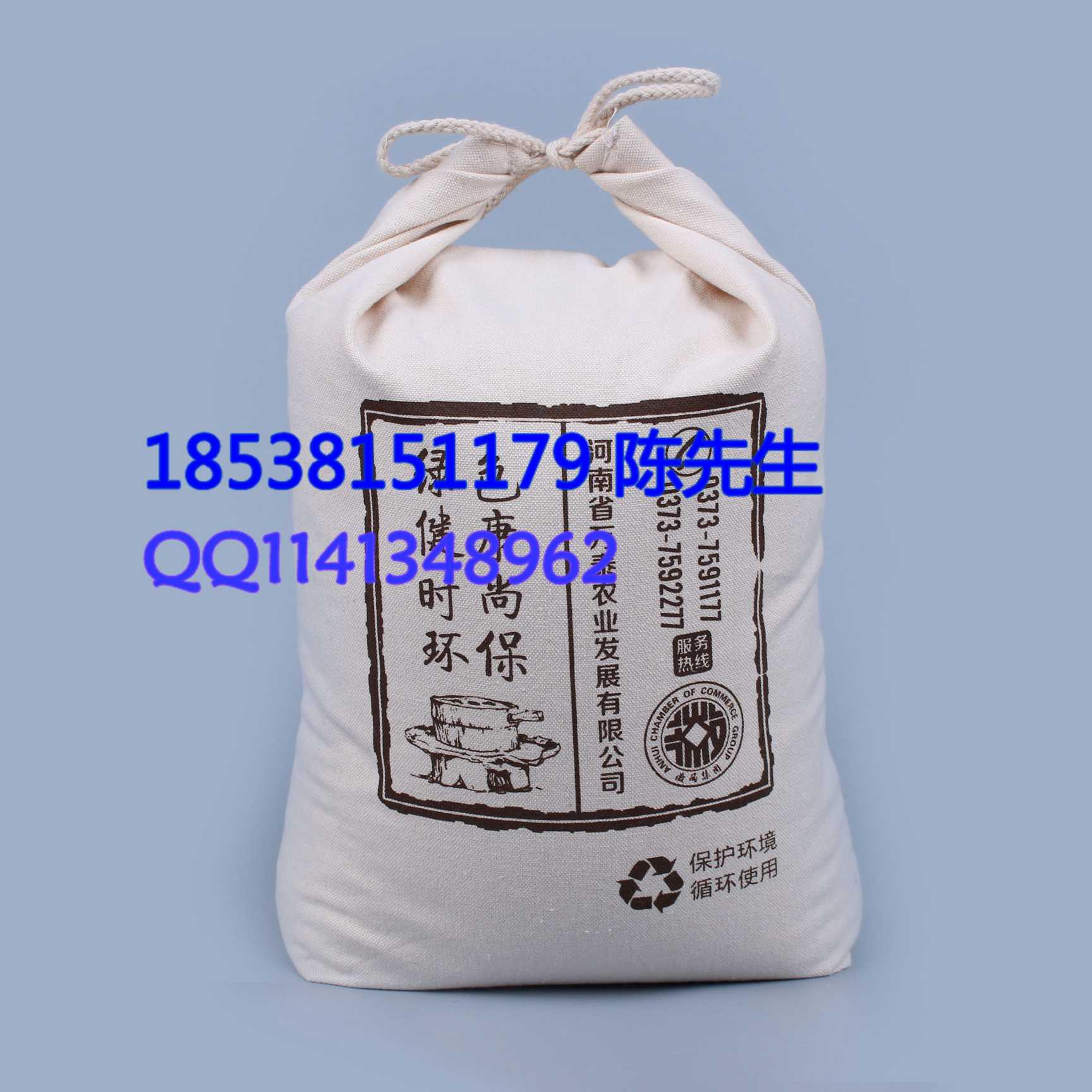 新闻:爆款帆布手提袋禅食稻米亚麻束口袋