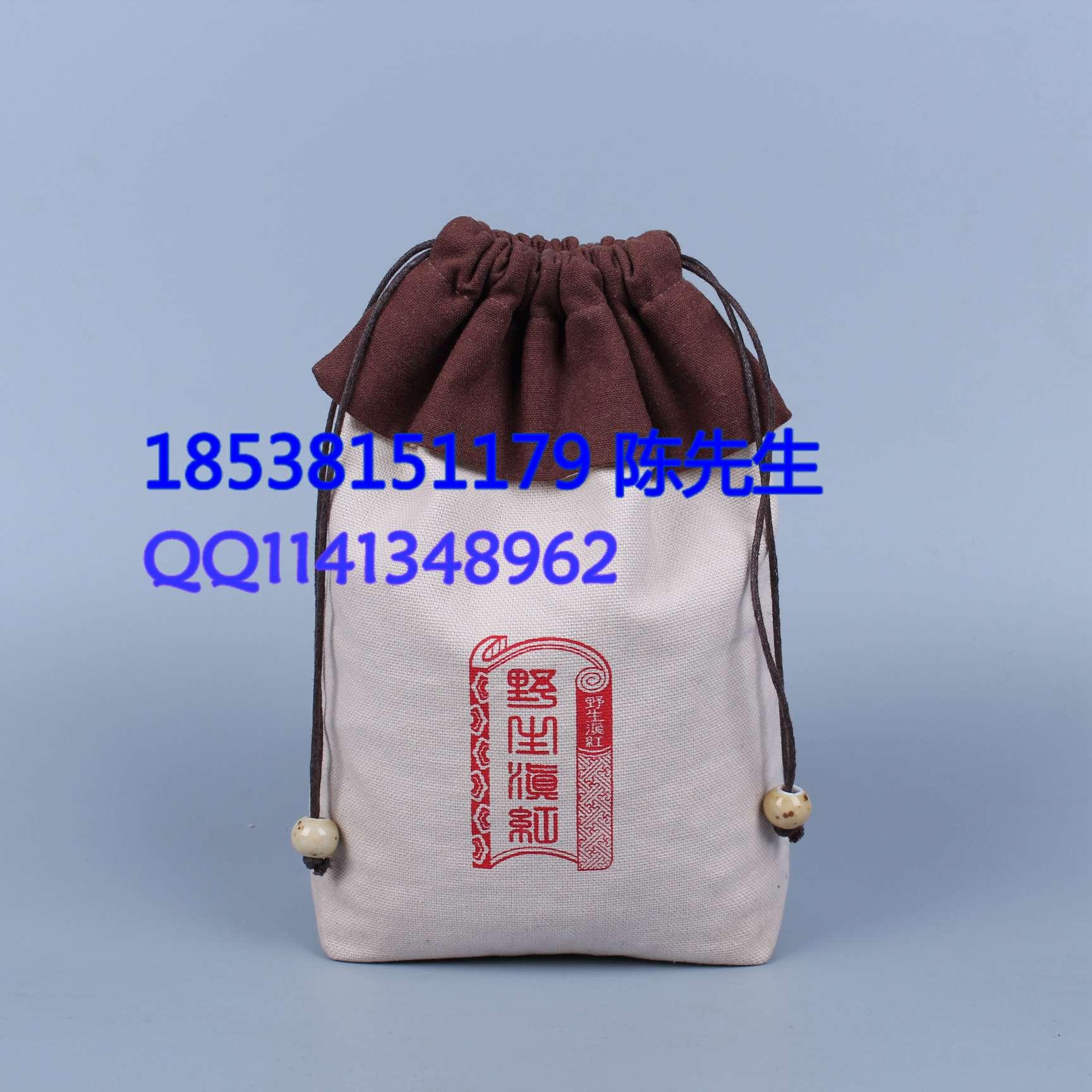 新闻:设计师品牌大米包装袋杂粮杂豆束口袋黑豆袋图片