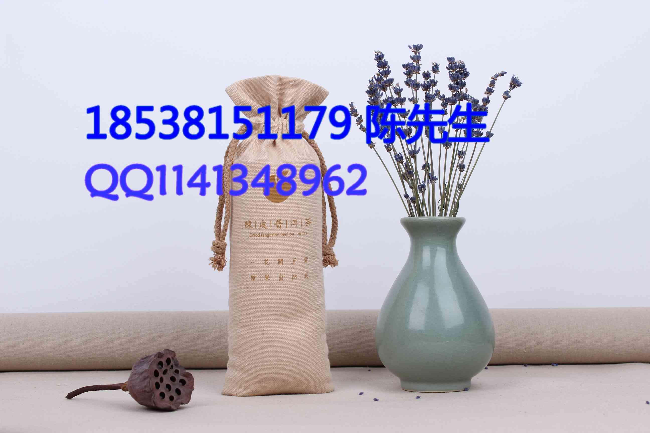 新闻:供应麻布咖啡豆手提袋袋子生产厂家图片