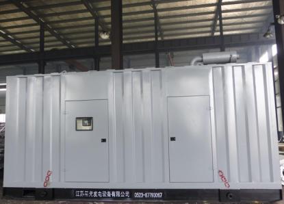 中國水利水電第八工程局訂購的4台機組正在調試