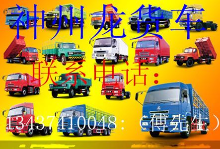 徐闻到抚州宜黄县有17.5米平板车【荐】