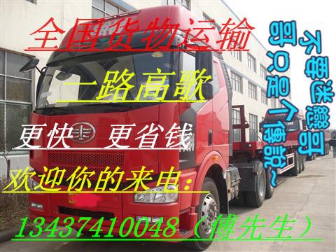 湛江到上饶弋阳县有13米平板车【荐】