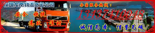 电白到南通海安县有6.8米高栏车【荐】