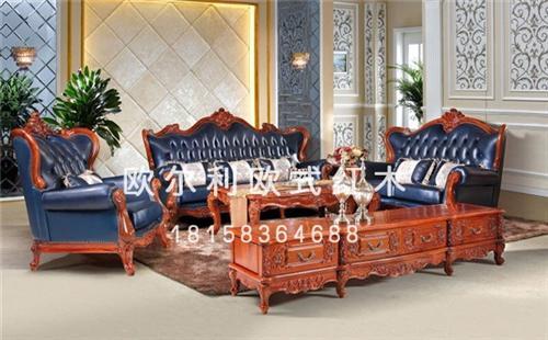重庆欧式红木家具|欧尔利欧式红木品质保证_东阳市南