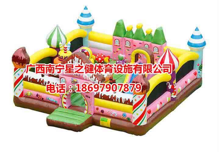 充气城堡室外大型儿童充气蹦蹦床高滑梯游乐园设备
