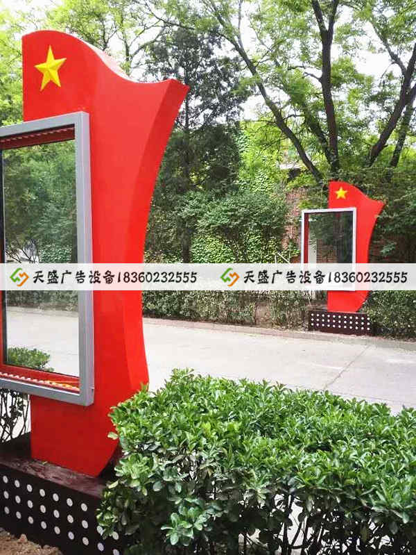 秦皇岛绿化带文明宣传牌生产厂家