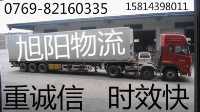 东莞市企石直达贵州贵流/直达快线
