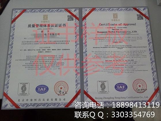 http://file03.sg560.com/upimg01/2017/07/968266/Content/2159494160880628968266.jpg