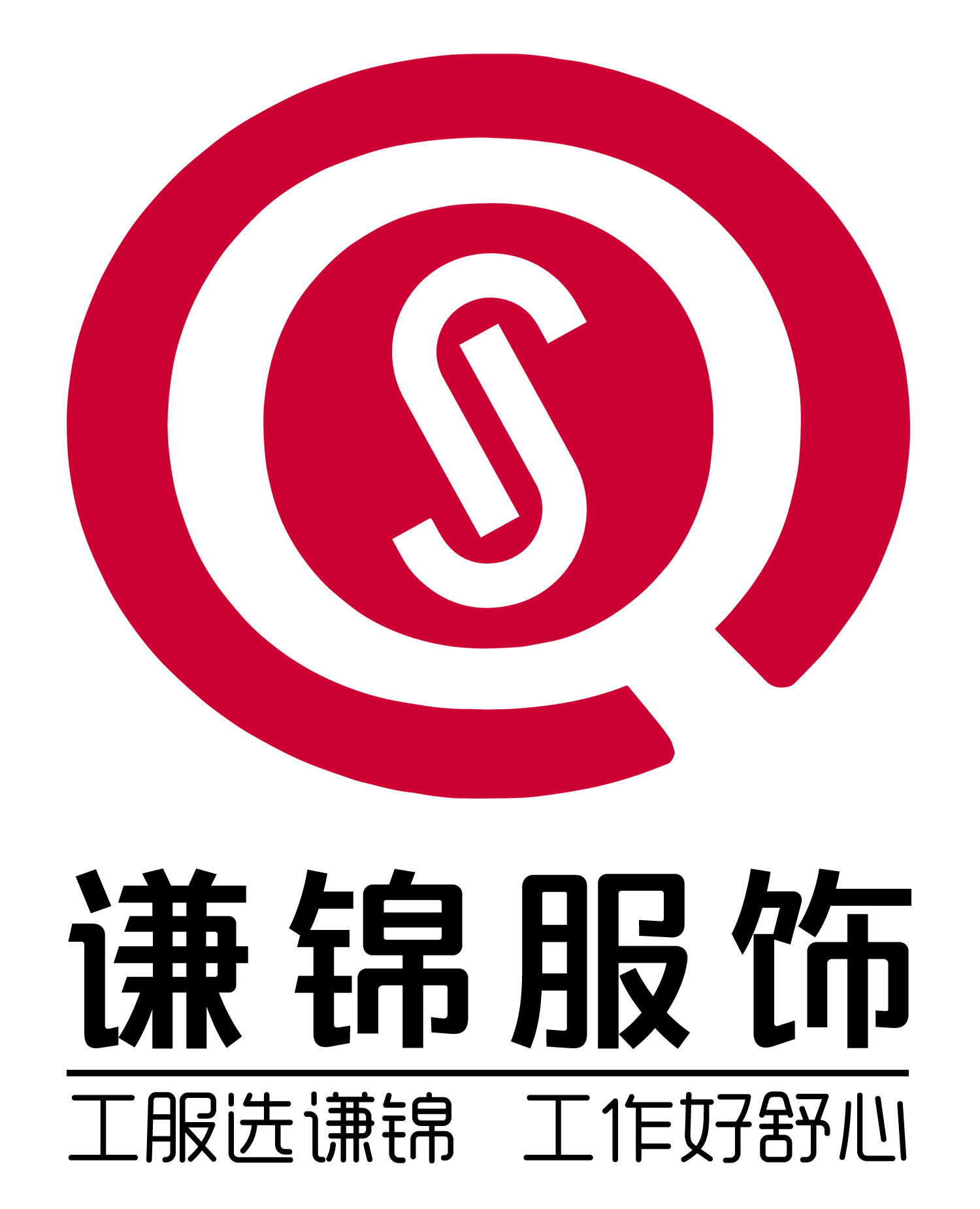 上海謙錦服飾有限公司Logo