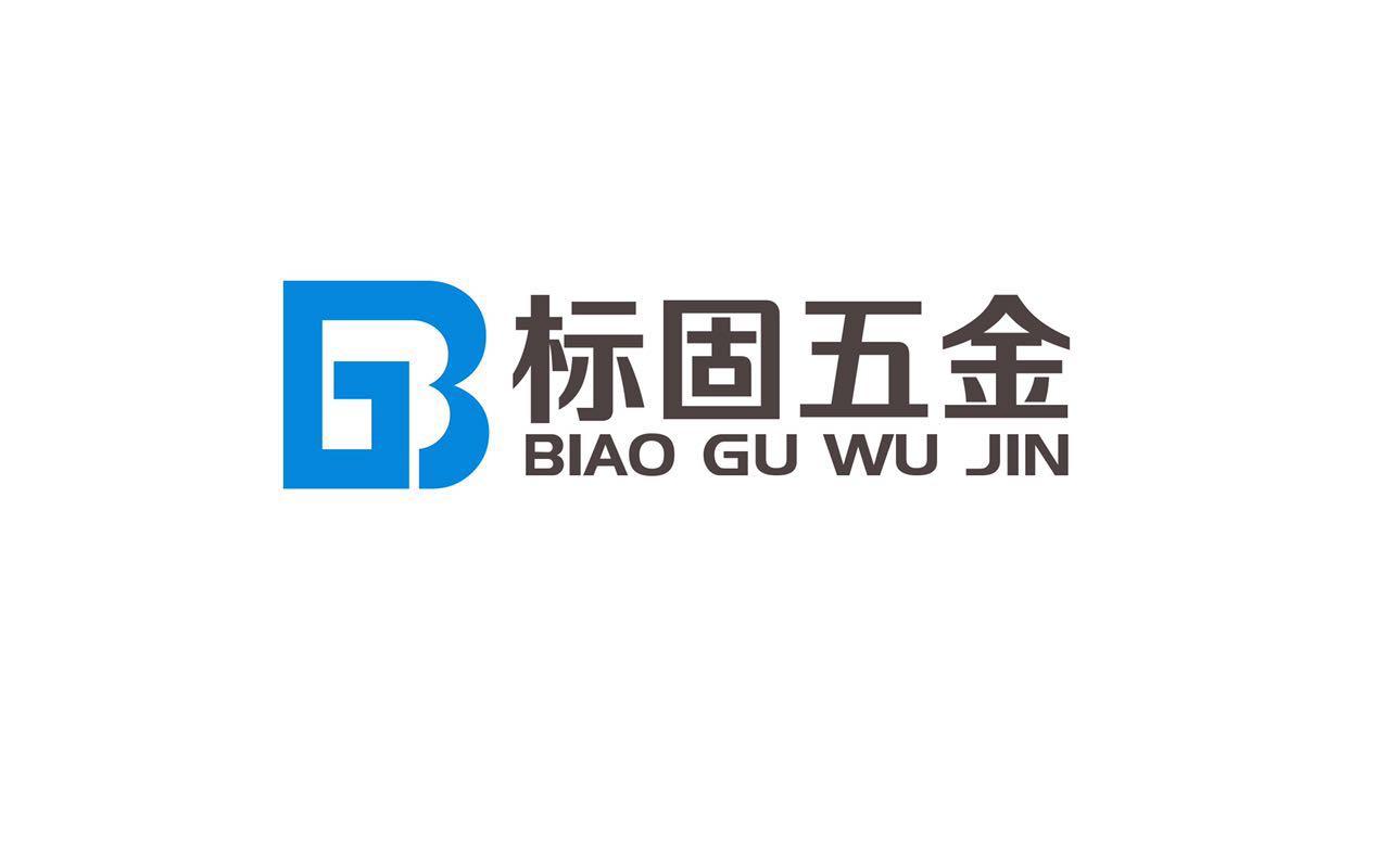 合肥茱诺贸易有限公司logo