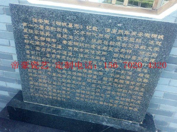 森林防火标识牌 本地瓷砖标识牌厂家