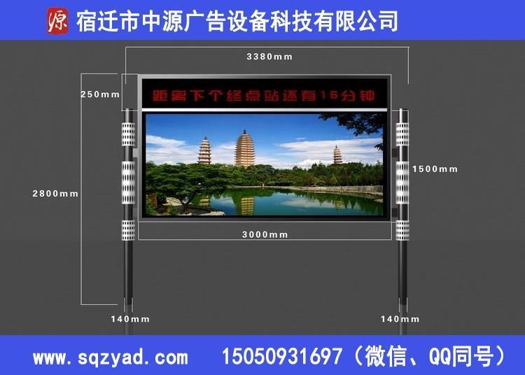山西临汾小学幼儿园户外宣传栏灯箱制作制造厂家