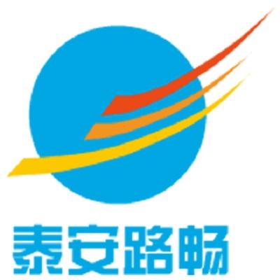 泰安路畅工程材料有限公司logo图片