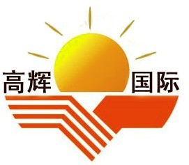 南京高辉机电有限公司Logo