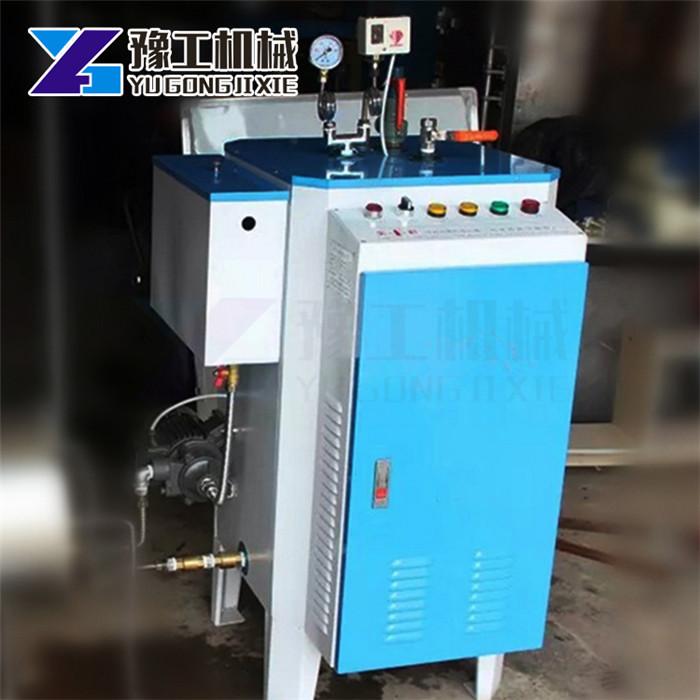 湛江市小型蒸汽发生器出售