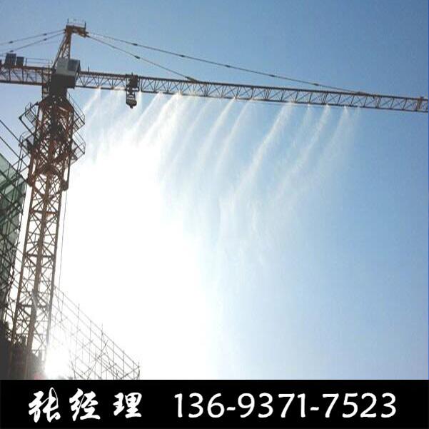 绵阳塔吊喷淋设备视频