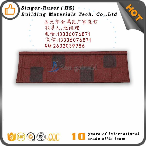 陕西宝鸡彩石金属瓦生产报价13336076871