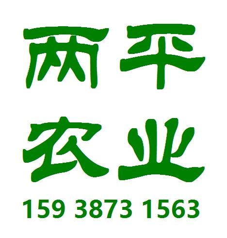 郑州班码企业管理咨询有限公司