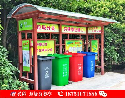 公交站台,阅报栏,指路牌,广告垃圾箱,垃圾分类亭,滚动换画灯箱等系列图片