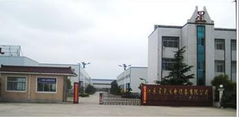 中標啟東歡華置業有限公司2台200KW拖車發電機組