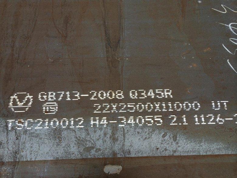 商丘钢板板图纸容器板16MnDR遗迹按图下料_神秘获得猎手如何低温守望碳钢图片