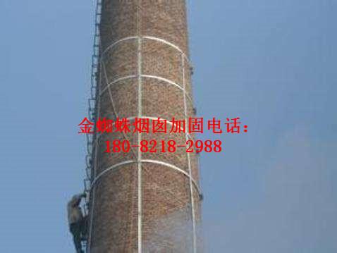 南平市烟囱裂缝加固公司%新闻快讯