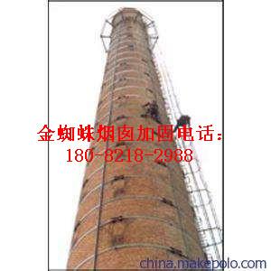 新乐市砼烟囱碳纤维加固公司%新闻报道