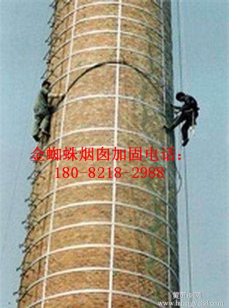 贵阳市砖烟囱裂缝加固公司%新闻资质
