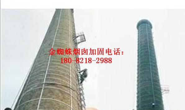 枝江市烟囱加箍加固公司%新闻报道