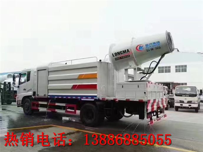 武城县最便宜的专用消毒车