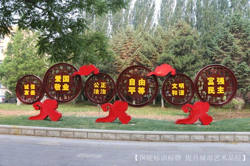 中国梦造型宣传栏 户外广告牌制作 济宁中国梦造型宣传栏制作