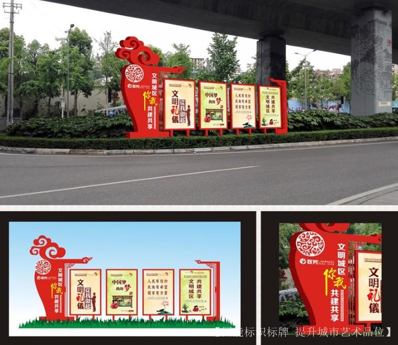 山东国能光电科技有限公司专业生产大型广告牌,异形广告牌,户外