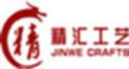 广州市精汇工艺品有限公司Logo